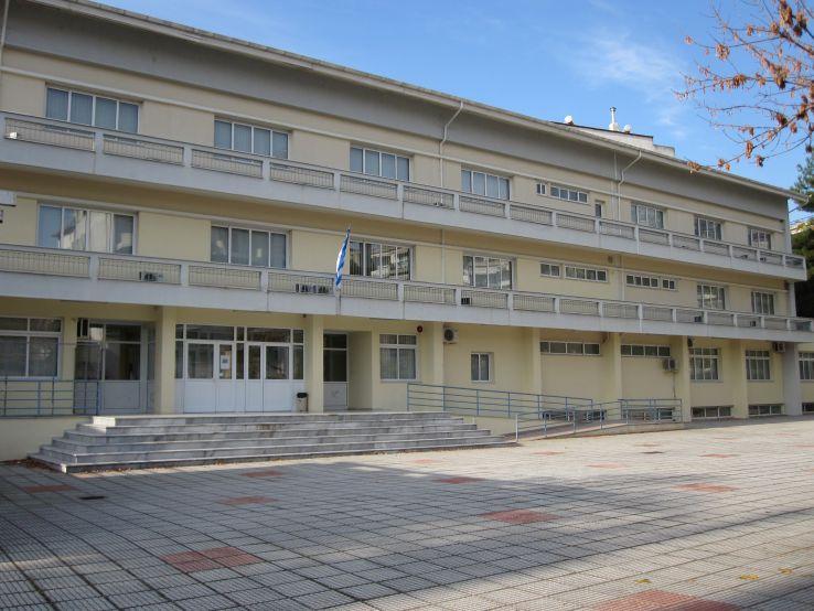 Αποτέλεσμα εικόνας για 9 ο Δημοτικό σχολείο Έδεσσας
